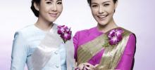 SUPER-DEAL MED THAI AIRWAYS 2018